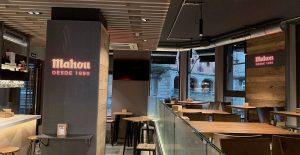 San Marcos Bar & Kitchen - 2
