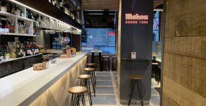 San Marcos Bar & Kitchen - 3